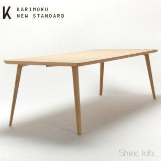 KARIMOKU NEW STANDARD スカウトテーブル240