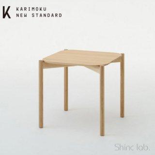 KARIMOKU NEW STANDARD キャストールテーブル75