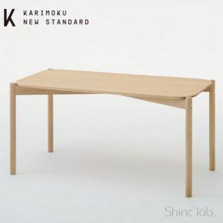 KARIMOKU NEW STANDARD キャストールテーブル150