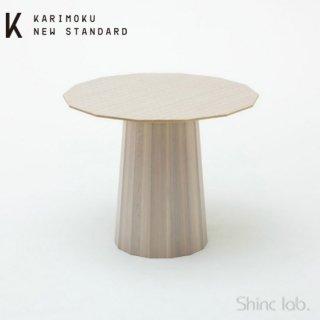 KARIMOKU NEW STANDARD カラーウッドダイニング95 (ドット)