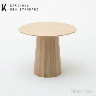 KARIMOKU NEW STANDARD カラーウッドダイニング95 (プレーン)