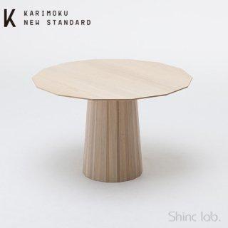 KARIMOKU NEW STANDARD カラーウッドダイニング120 (プレーン)