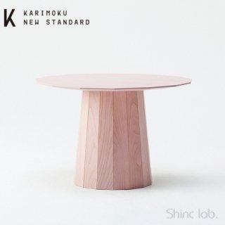 KARIMOKU NEW STANDARD カラーウッド (ピンク)