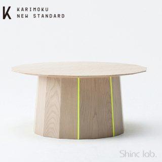 KARIMOKU NEW STANDARD カラーウッド (プレーングリッド)