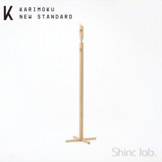 KARIMOKU NEW STANDARD アングル チェスナット ピュアチェスナット