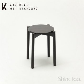 KARIMOKU NEW STANDARD キャストールスツールプラス ブラック