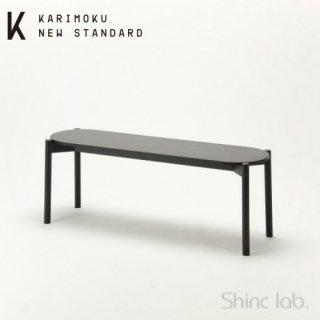 KARIMOKU NEW STANDARD キャストールダイニングベンチ ブラック