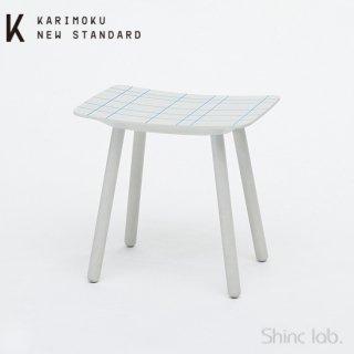 KARIMOKU NEW STANDARD カラースツール クールホワイト+ブルーグリッド