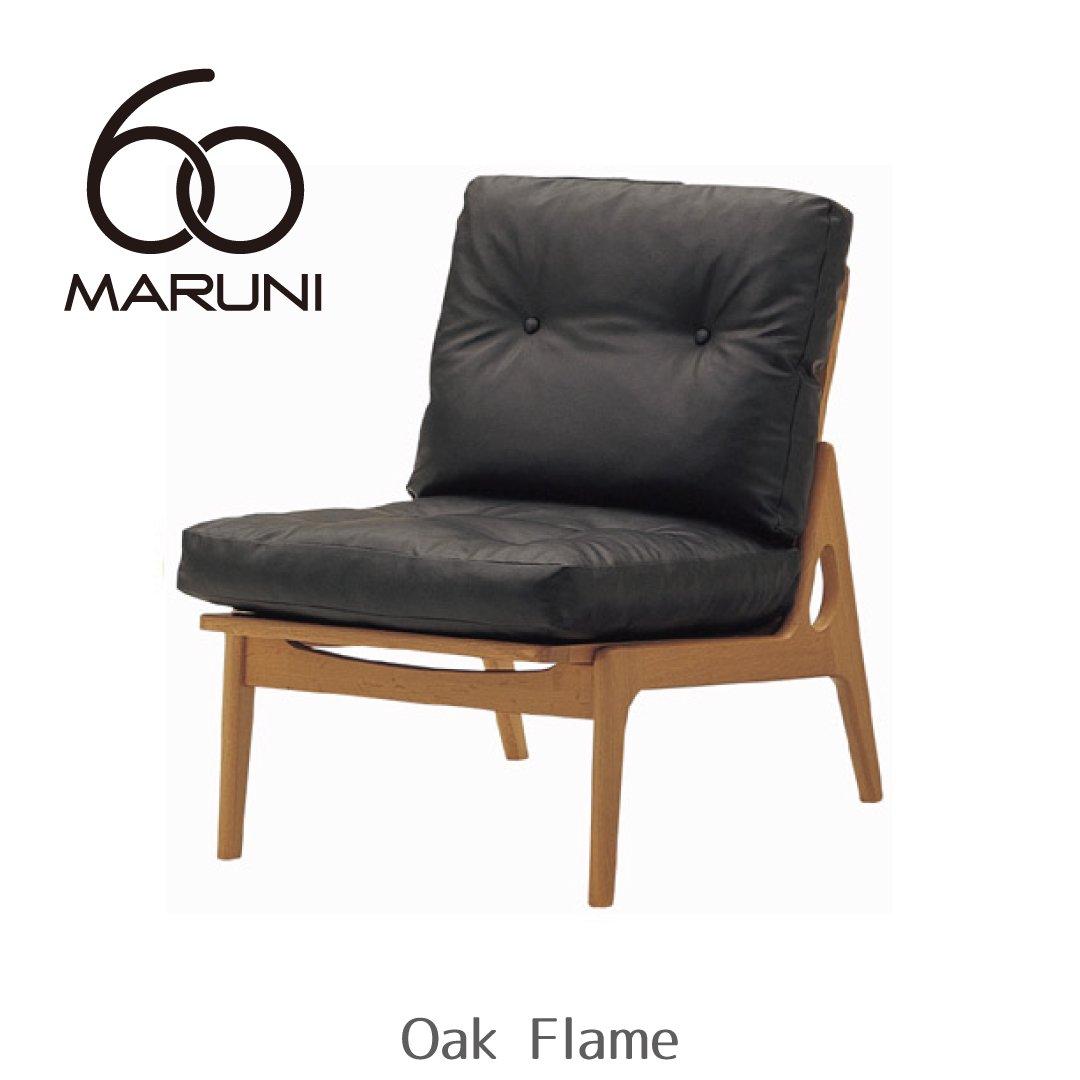 マルニ60 オークフレームチェア アームレス 1シーター (ビニールレザー/ブラック)