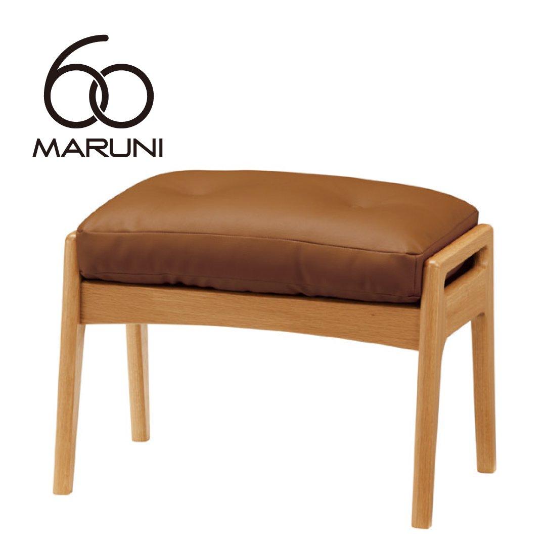 マルニ60+ オークフレームオットマン (ビニールレザー/ブラウン)