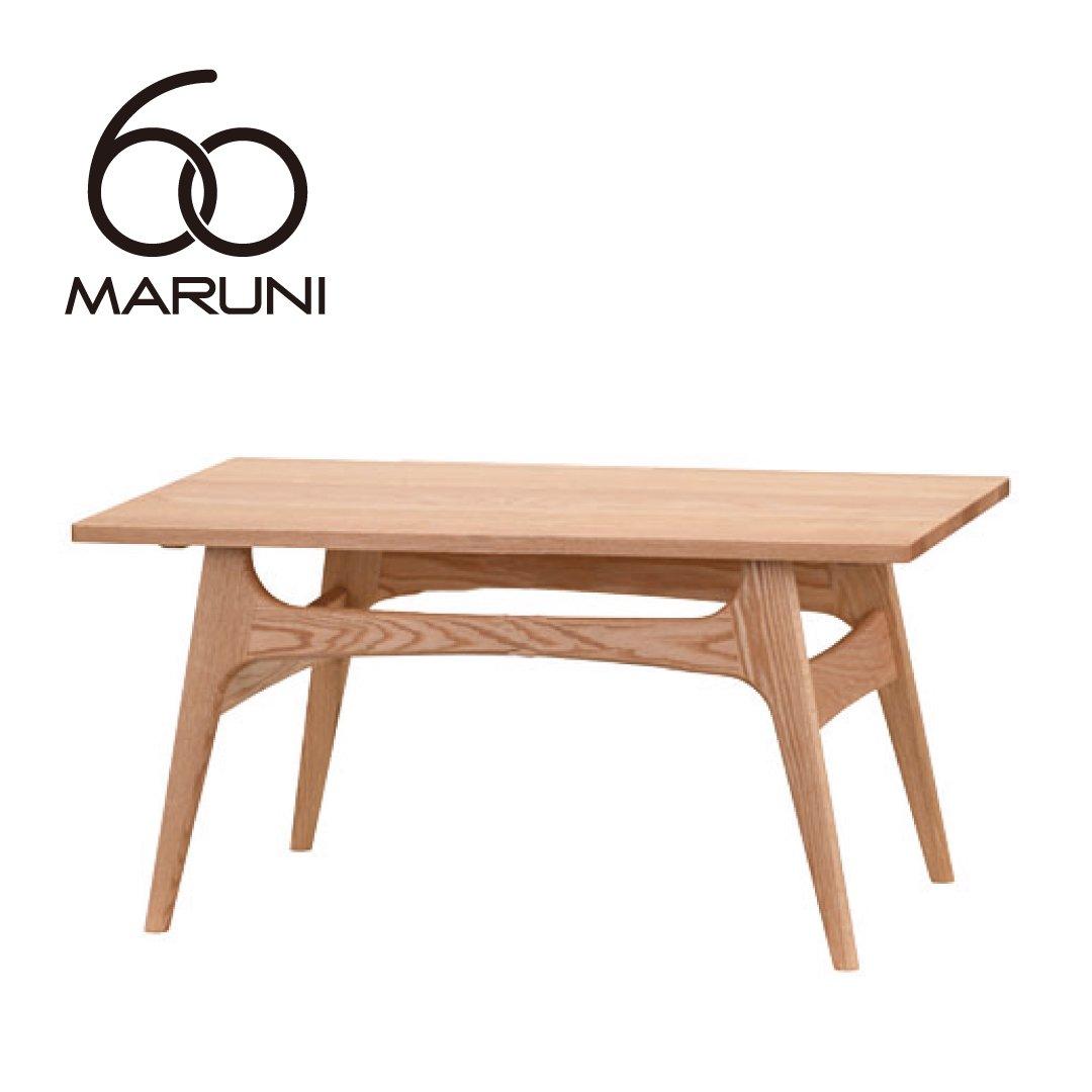 マルニ60 オークフレーム コーヒーテーブル90