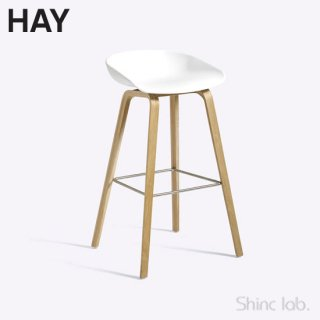 HAY AAS 32 ABOUT A STOOL (HIGH) White