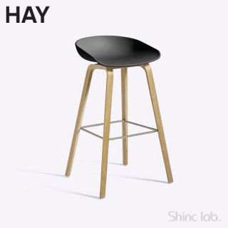 HAY AAS 32 ABOUT A STOOL (HIGH) Black