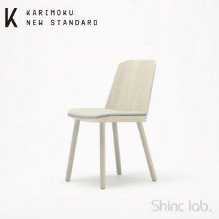 KARIMOKU NEW STANDARD カラーウッドサイドチェア グレインベージュ