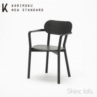 KARIMOKU NEW STANDARD キャストールアームチェアプラス ブラック