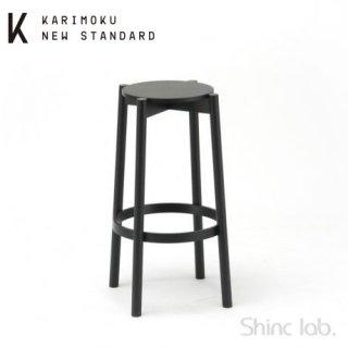 KARIMOKU NEW STANDARD キャストールバースツール ハイ ブラック