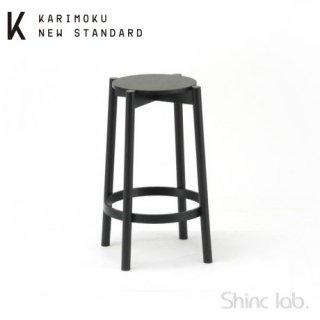 KARIMOKU NEW STANDARD キャストールバースツール ロー ブラック