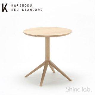 KARIMOKU NEW STANDARD スカウトビストロテーブル ピュアオーク