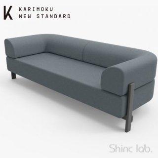 KARIMOKU NEW STANDARD エレファントソファ 3人掛け (ブラック/マシン)