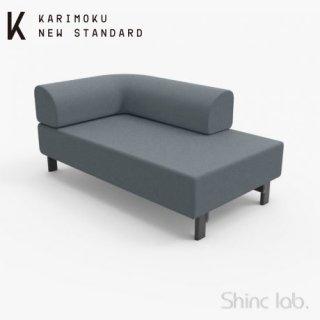 KARIMOKU NEW STANDARD エレファントソファ 左肘シェーズロング (ブラック/マシン)