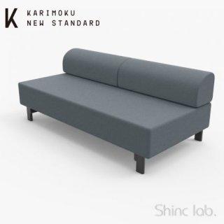 KARIMOKU NEW STANDARD エレファントソファ 3人掛けベンチ (ブラック/マシン)