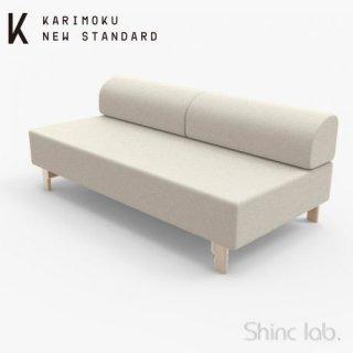 KARIMOKU NEW STANDARD エレファントソファ 3人掛けベンチ (ペールナチュラル/スピンドル)