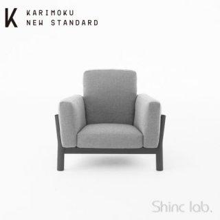 KARIMOKU NEW STANDARD キャストールソファ 1人掛け (ブラック/マシン)