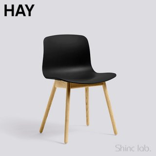 HAY AAC 12 ABOUT A CHAIR Black