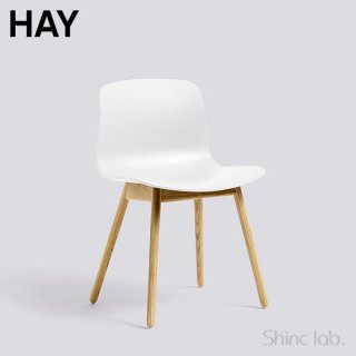 HAY AAC 12 ABOUT A CHAIR White