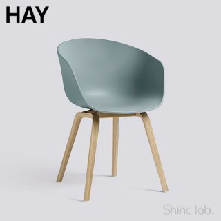 HAY AAC 22 ABOUT A CHAIR Dusty blue