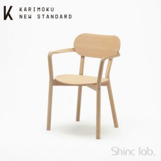 KARIMOKU NEW STANDARD キャストールアームチェアプラス ピュアオーク