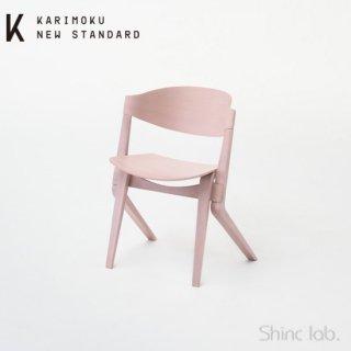 KARIMOKU NEW STANDARD スカウトチェア ピンクホワイト