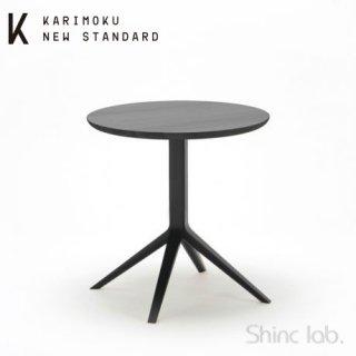 KARIMOKU NEW STANDARD スカウトビストロテーブル ブラック