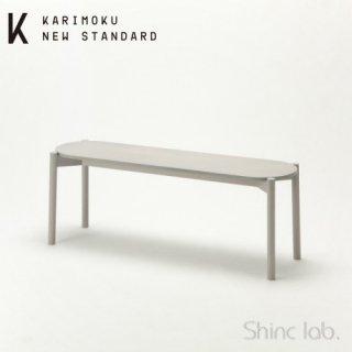 KARIMOKU NEW STANDARD キャストールダイニングベンチ グレイングレー