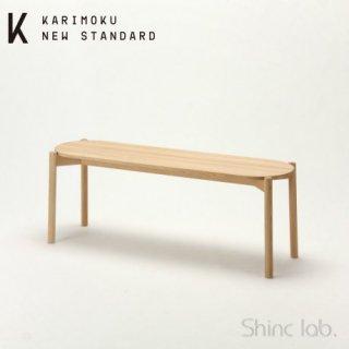 KARIMOKU NEW STANDARD キャストールダイニングベンチ ピュアオーク