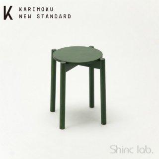 KARIMOKU NEW STANDARD キャストールスツールプラス モスグリーン