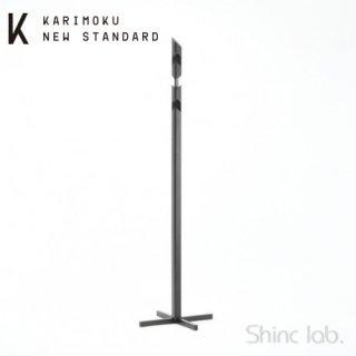 KARIMOKU NEW STANDARD アングル チェスナット ブラック