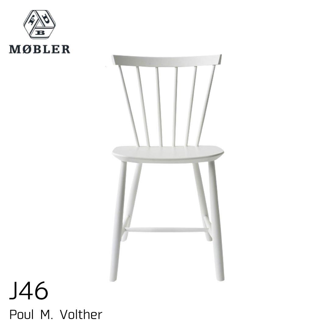 FDB モブラー J46 ホワイト