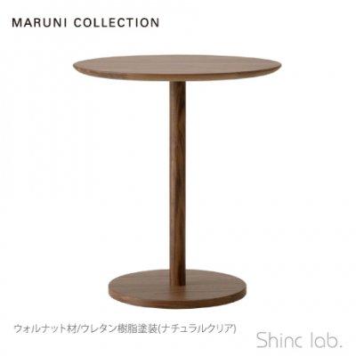 HIROSHIMA サイドテーブル  ウォルナット