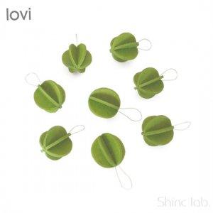 Lovi ミニボール1.7cm グリーン