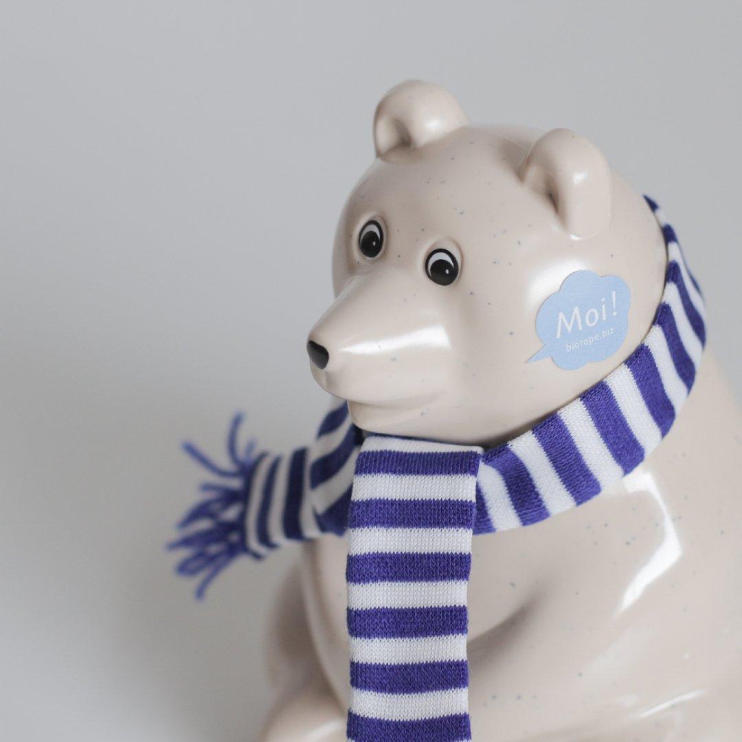 【数量限定!】Polar Bear Money Box シロクマ貯金箱 2019