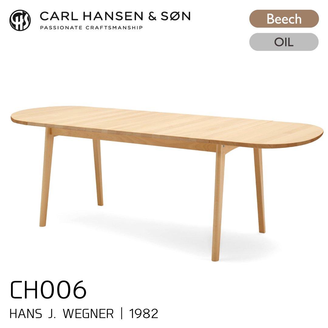 カールハンセン&サン CH006/ビーチ材・オイルフィニッシュ