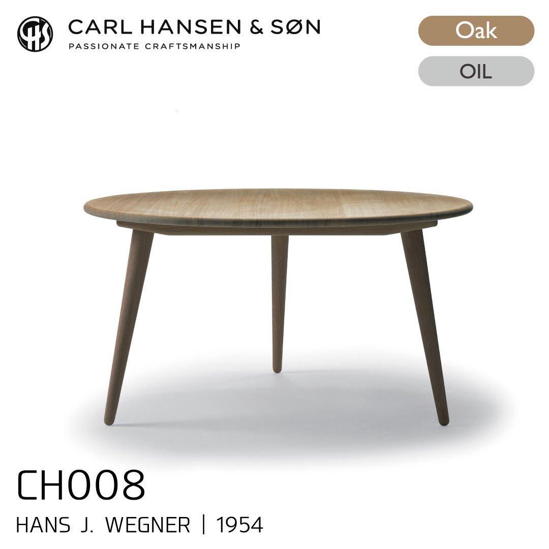 カールハンセン&サン CH008/オーク材・オイルフィニッシュ φ78cm