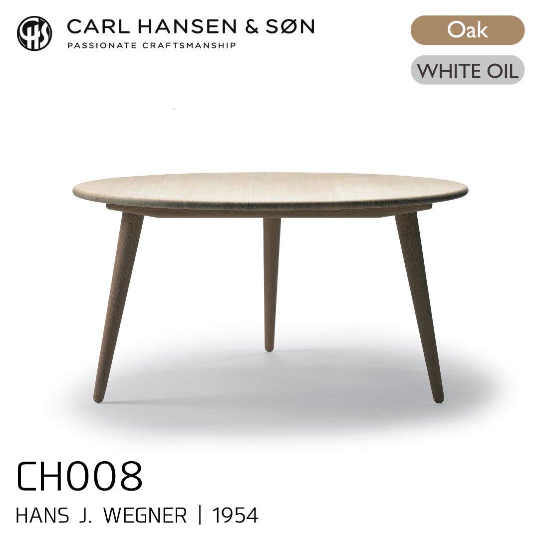 カールハンセン&サン CH008/オーク材・ホワイトオイルフィニッシュ φ78cm