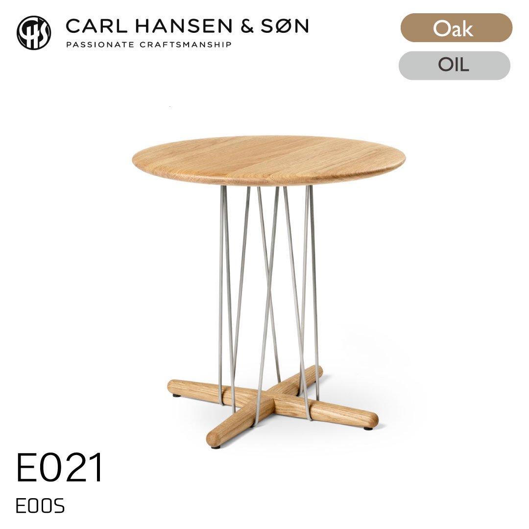 カールハンセン&サン E021/オーク材・オイルフィニッシュ φ48cm