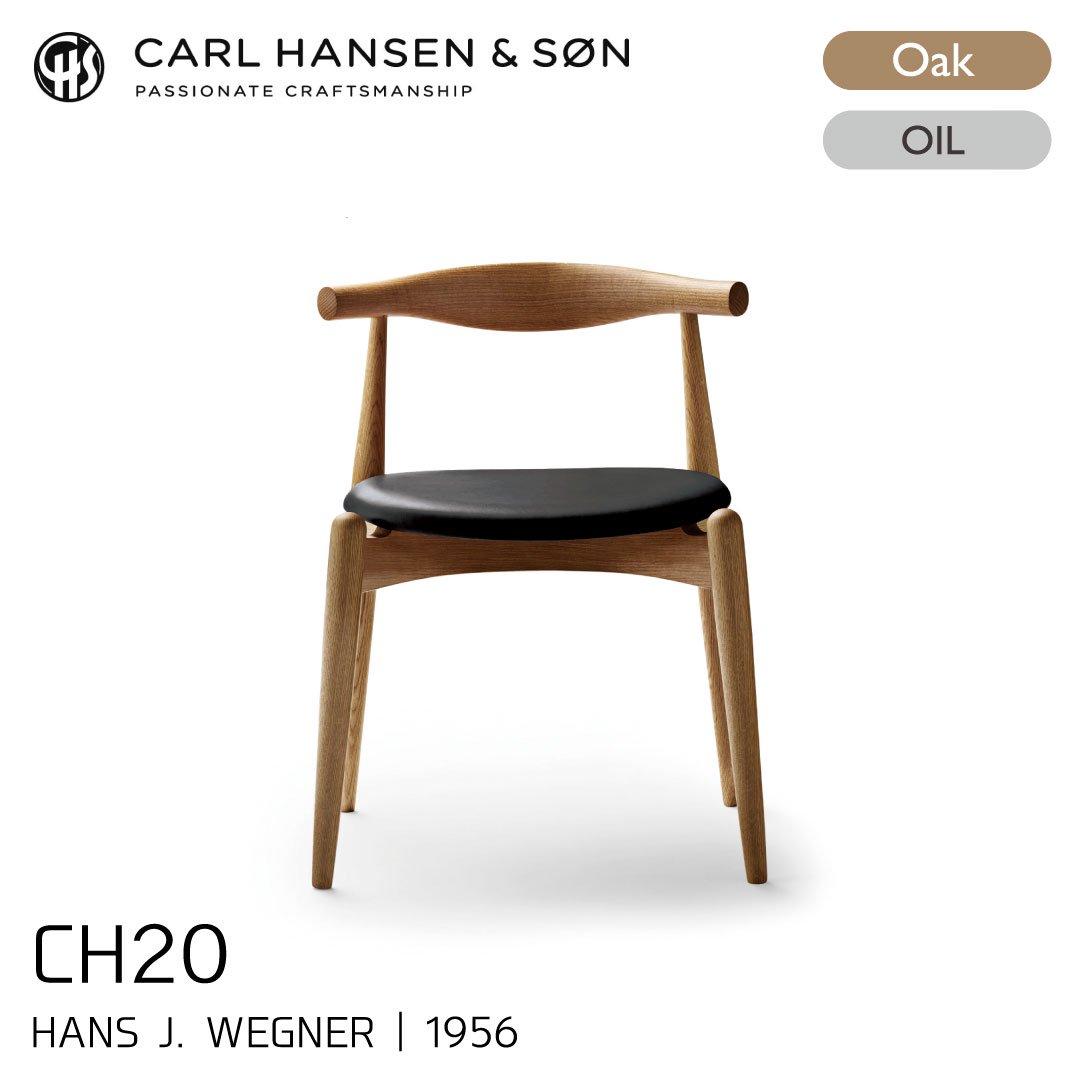 カールハンセン&サン CH20/エルボーチェア オーク材・オイルフィニッシュ・ブラックレザー Thor301