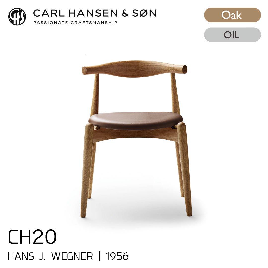 カールハンセン&サン CH20/エルボーチェア オーク材・オイルフィニッシュ・ダークブラウンレザー Thor306