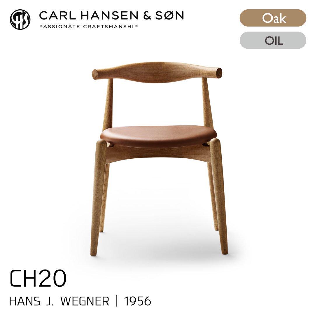 カールハンセン&サン CH20/エルボーチェア オーク材・オイルフィニッシュ・ライトブランレザー Thor307