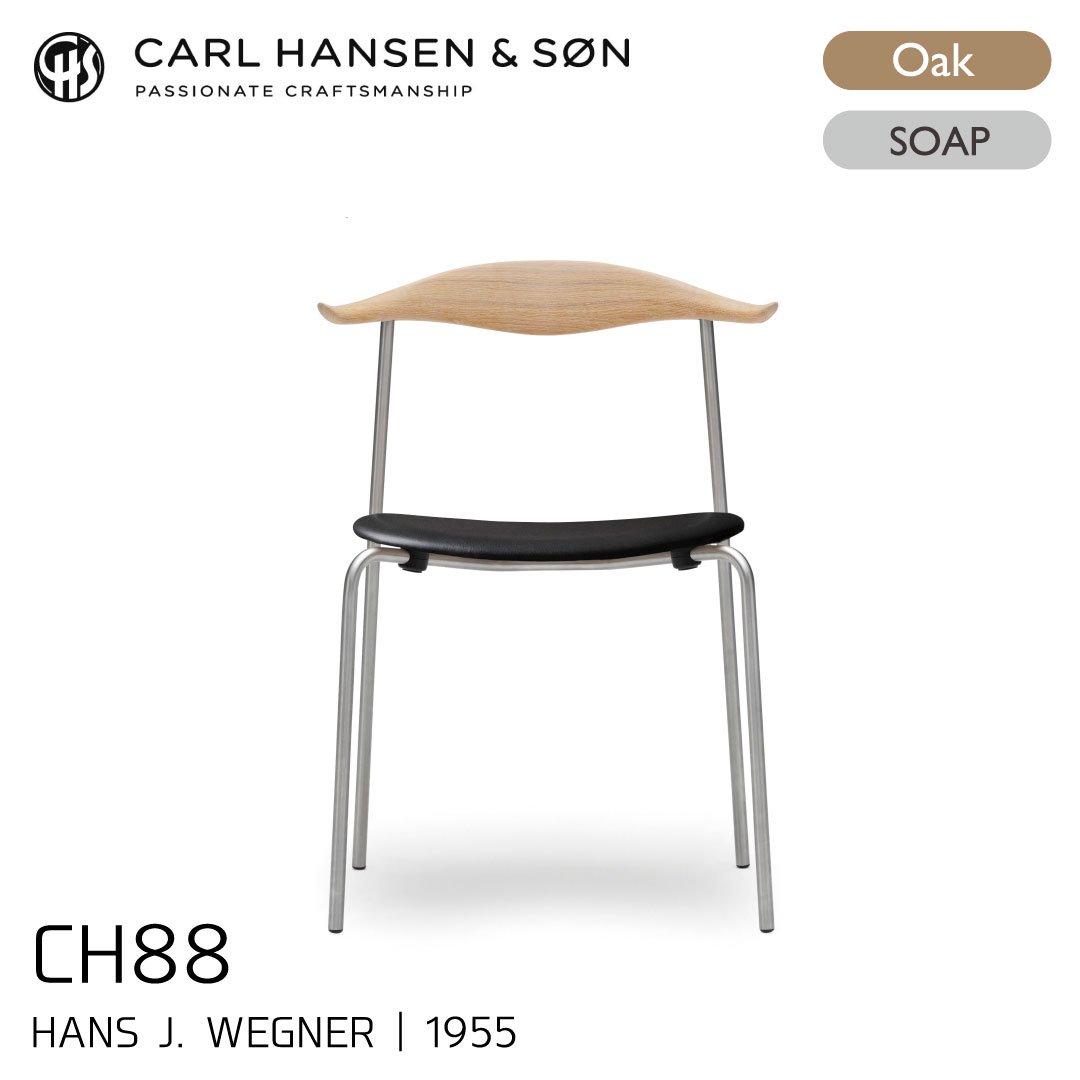 カールハンセン&サン CH88P/オーク材・ソープフィニッシュ・ステンレスフレーム・ブラックレザー Thor301