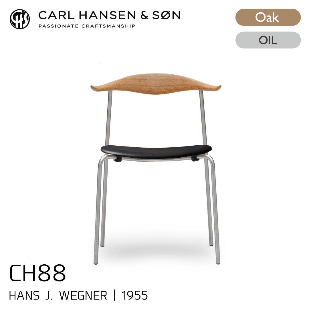 カールハンセン&サン CH88P/オーク材・オイルフィニッシュ・スレンレスフレーム・ブラックレザー Thor301